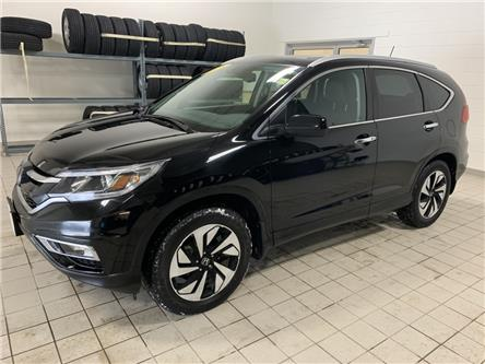 2016 Honda CR-V Touring (Stk: 20133A) in Steinbach - Image 1 of 21