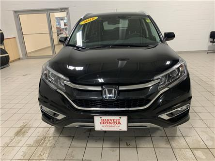 2016 Honda CR-V Touring (Stk: 20133A) in Steinbach - Image 2 of 21