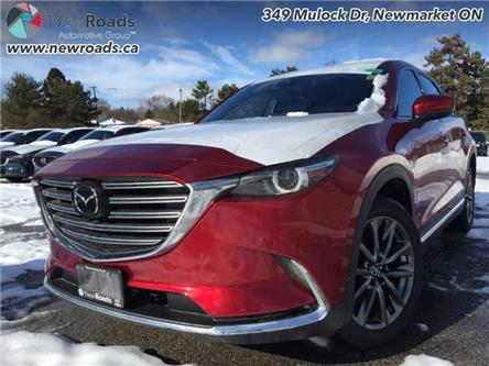 2020 Mazda CX-9 Signature (Stk: 41499) in Newmarket - Image 1 of 24