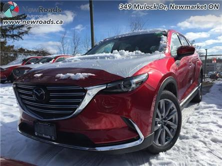 2020 Mazda CX-9 GT (Stk: 41507) in Newmarket - Image 1 of 24