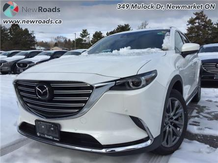 2020 Mazda CX-9 Signature (Stk: 41522) in Newmarket - Image 1 of 23