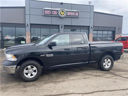 2015 RAM 1500 ST (Stk: 3814B) in Thunder Bay - Image 1 of 9