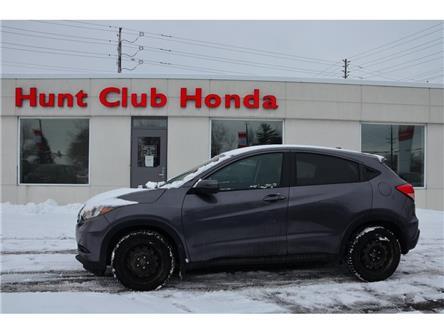 2018 Honda HR-V EX (Stk: 7405B) in Gloucester - Image 1 of 25