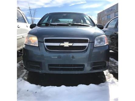 2009 Chevrolet Aveo  (Stk: SU0817A) in Stouffville - Image 1 of 6