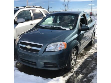 2009 Chevrolet Aveo  (Stk: SU0817A) in Stouffville - Image 2 of 6