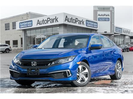 2019 Honda Civic LX (Stk: ) in Mississauga - Image 1 of 18