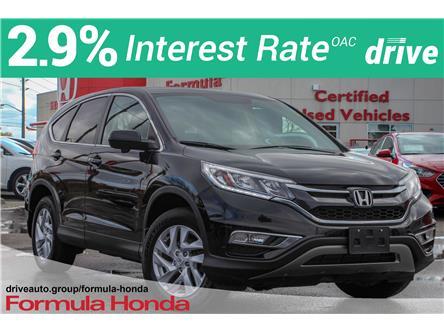 2016 Honda CR-V EX (Stk: B11694) in Scarborough - Image 1 of 28