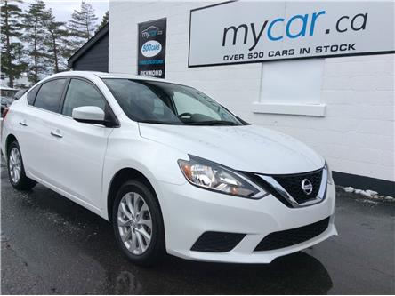 2017 Nissan Sentra 1.8 SV (Stk: 200095) in Richmond - Image 1 of 21