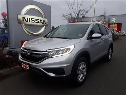 2015 Honda CR-V SE (Stk: P0148) in Courtenay - Image 1 of 9