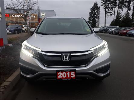 2015 Honda CR-V SE (Stk: P0148) in Courtenay - Image 2 of 9