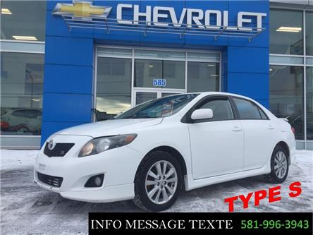 2010 Toyota Corolla  (Stk: X8153) in Ste-Marie - Image 1 of 16