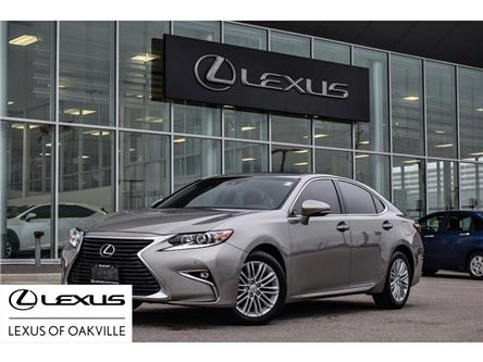 2017 Lexus ES 350 Base (Stk: UC7892) in Oakville - Image 1 of 21