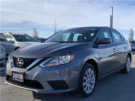 2018 Nissan Sentra 1.8 S (Stk: 20SB279A) in Innisfil - Image 1 of 16