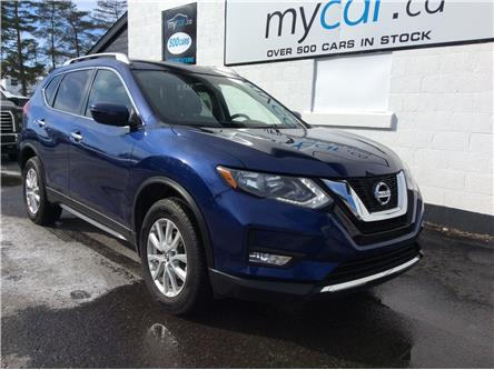 2017 Nissan Rogue SV (Stk: 200106) in Kingston - Image 1 of 21