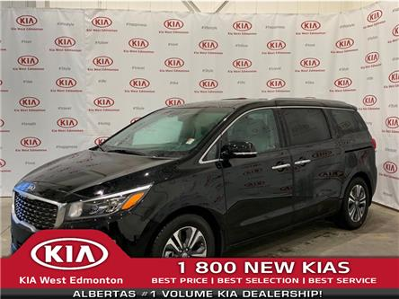 2020 Kia Sedona SX Tech (Stk: 22017) in Edmonton - Image 1 of 33