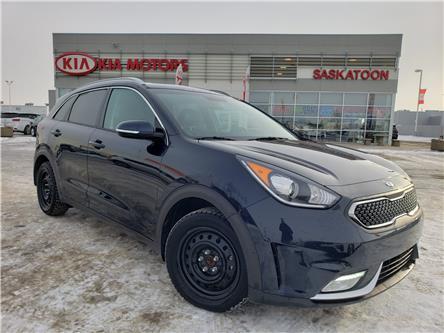 2018 Kia NIRO  (Stk: P4670A) in Saskatoon - Image 1 of 8