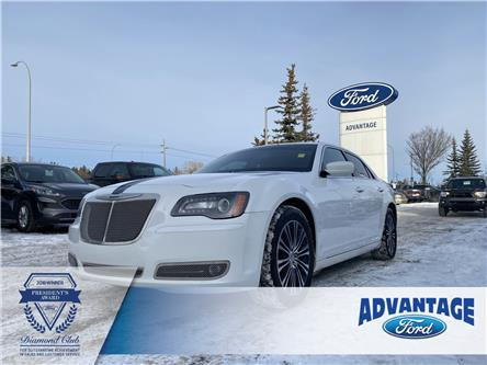 2012 Chrysler 300 S V6 (Stk: K-2384A) in Calgary - Image 1 of 26