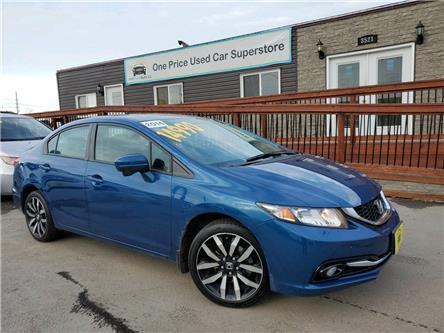 2015 Honda Civic Touring (Stk: 10343A) in Milton - Image 1 of 27