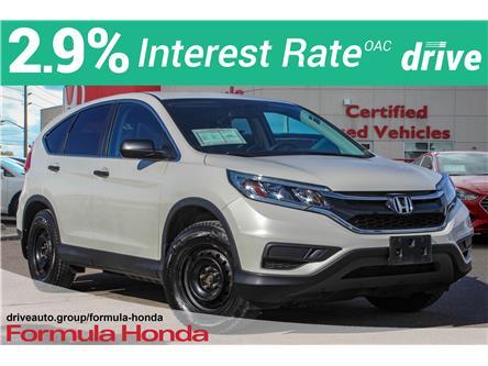2015 Honda CR-V LX (Stk: B11706) in Scarborough - Image 1 of 23