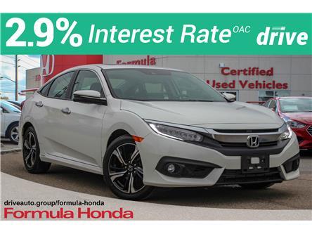 2017 Honda Civic Touring (Stk: B11711) in Scarborough - Image 1 of 30