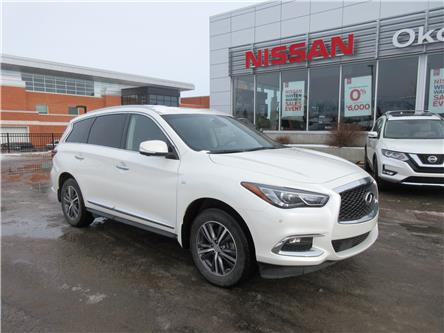 2019 Infiniti QX60 Pure (Stk: 10164) in Okotoks - Image 1 of 24