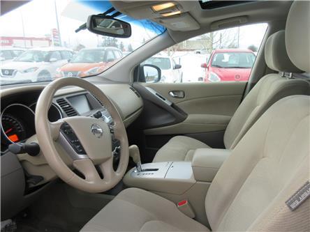 2010 Nissan Murano SL (Stk: 10176) in Okotoks - Image 2 of 24