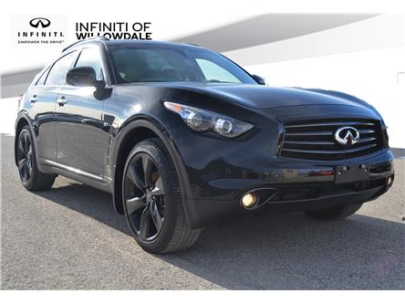 2016 Infiniti QX70 Sport (Stk: U16669) in Thornhill - Image 1 of 28