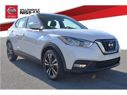 2018 Nissan Kicks SV (Stk: N425A) in Thornhill - Image 1 of 27
