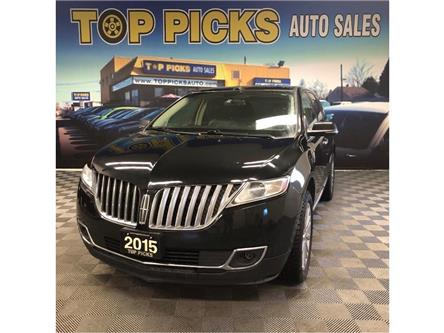 2015 Lincoln MKX Base (Stk: L22946) in NORTH BAY - Image 1 of 29