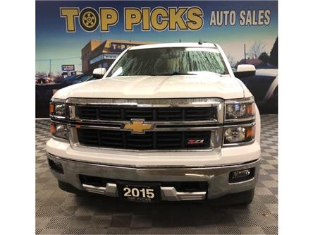 2015 Chevrolet Silverado 1500 LT (Stk: 483980) in NORTH BAY - Image 1 of 28
