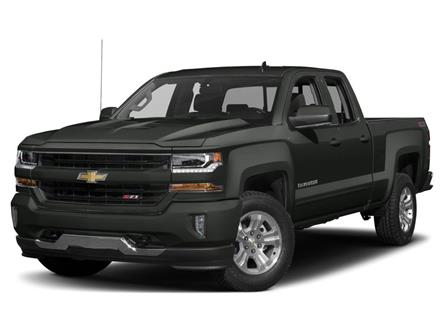 2017 Chevrolet Silverado 1500  (Stk: A19456) in Sioux Lookout - Image 1 of 9