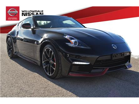 2020 Nissan 370Z Nismo (Stk: C35438) in Thornhill - Image 1 of 26