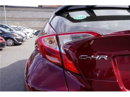 2019 Toyota C-HR Base (Stk: 27256) in Ottawa - Image 2 of 23