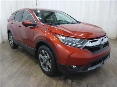 2018 Honda CR-V EX-L (Stk: 20012368) in Calgary - Image 1 of 29