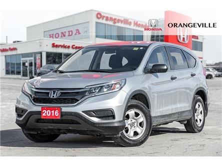 2016 Honda CR-V LX (Stk: U3310) in Orangeville - Image 1 of 18