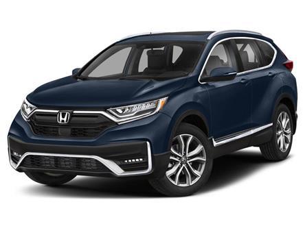 2020 Honda CR-V Touring (Stk: V20509) in Toronto - Image 1 of 9