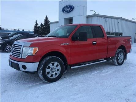 2010 Ford F-150 XLT (Stk: 9192B) in Wilkie - Image 2 of 21