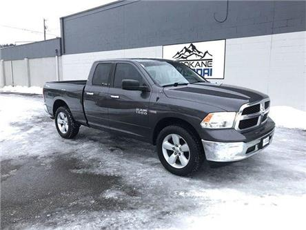 2016 RAM 1500 SLT (Stk: H2973) in Toronto, Ajax, Pickering - Image 1 of 22