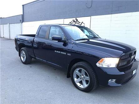 2012 RAM 1500 Sport (Stk: H3002) in Toronto, Ajax, Pickering - Image 1 of 23