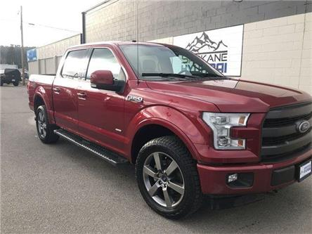 2017 Ford F-150  (Stk: H2897) in Toronto, Ajax, Pickering - Image 1 of 25
