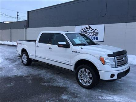 2012 Ford F-150  (Stk: H2988) in Toronto, Ajax, Pickering - Image 1 of 24