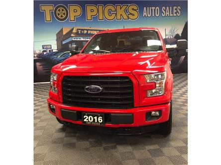 2016 Ford F-150 XLT (Stk: F73848) in NORTH BAY - Image 1 of 24