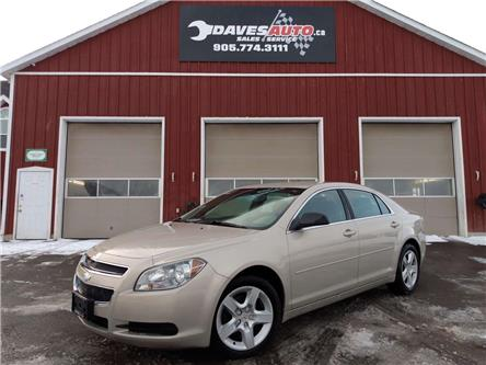 2011 Chevrolet Malibu LS (Stk: 25040) in Dunnville - Image 1 of 22