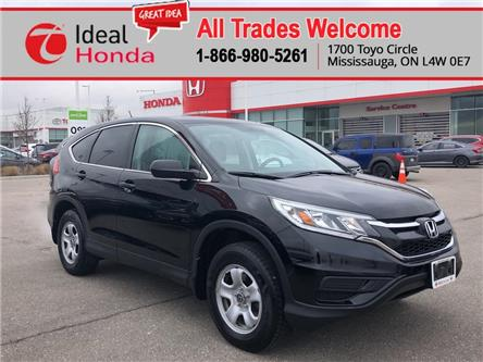 2015 Honda CR-V LX (Stk: I200446A) in Mississauga - Image 1 of 20