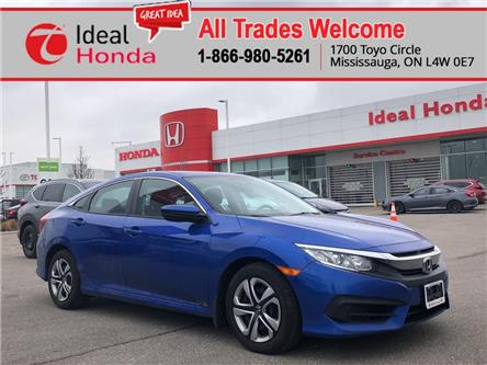 2017 Honda Civic LX (Stk: I200078A) in Mississauga - Image 1 of 20