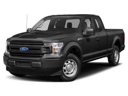 2020 Ford F-150 XL (Stk: 206156) in Vancouver - Image 1 of 9
