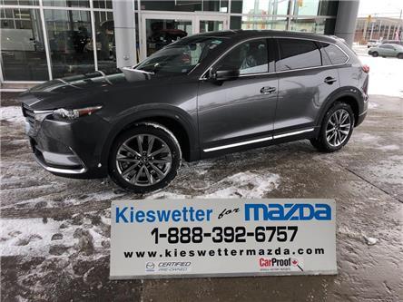2019 Mazda CX-9 GT (Stk: 35670) in Kitchener - Image 1 of 30