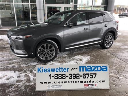 2019 Mazda CX-9 GT (Stk: 35670) in Kitchener - Image 2 of 30