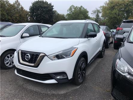 2019 Nissan Kicks SR (Stk: KL558472) in Whitby - Image 1 of 5