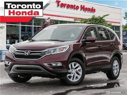 2016 Honda CR-V SE (Stk: H39901A) in Toronto - Image 1 of 26
